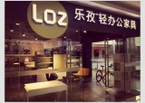Design center in Shanghai-
