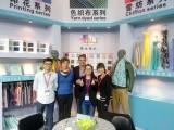 Intertextile in Shanghai