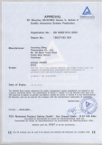 CE certificate for mercury thermometers