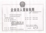 Orlanto Business License