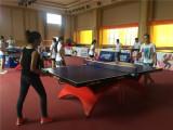 2015.7 Chanta women′s table tennis