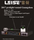 2017 Prolight_Sound Guangzhou