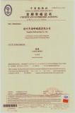 Regular Audit Certificate