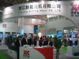 our booth at PTC Shanghai