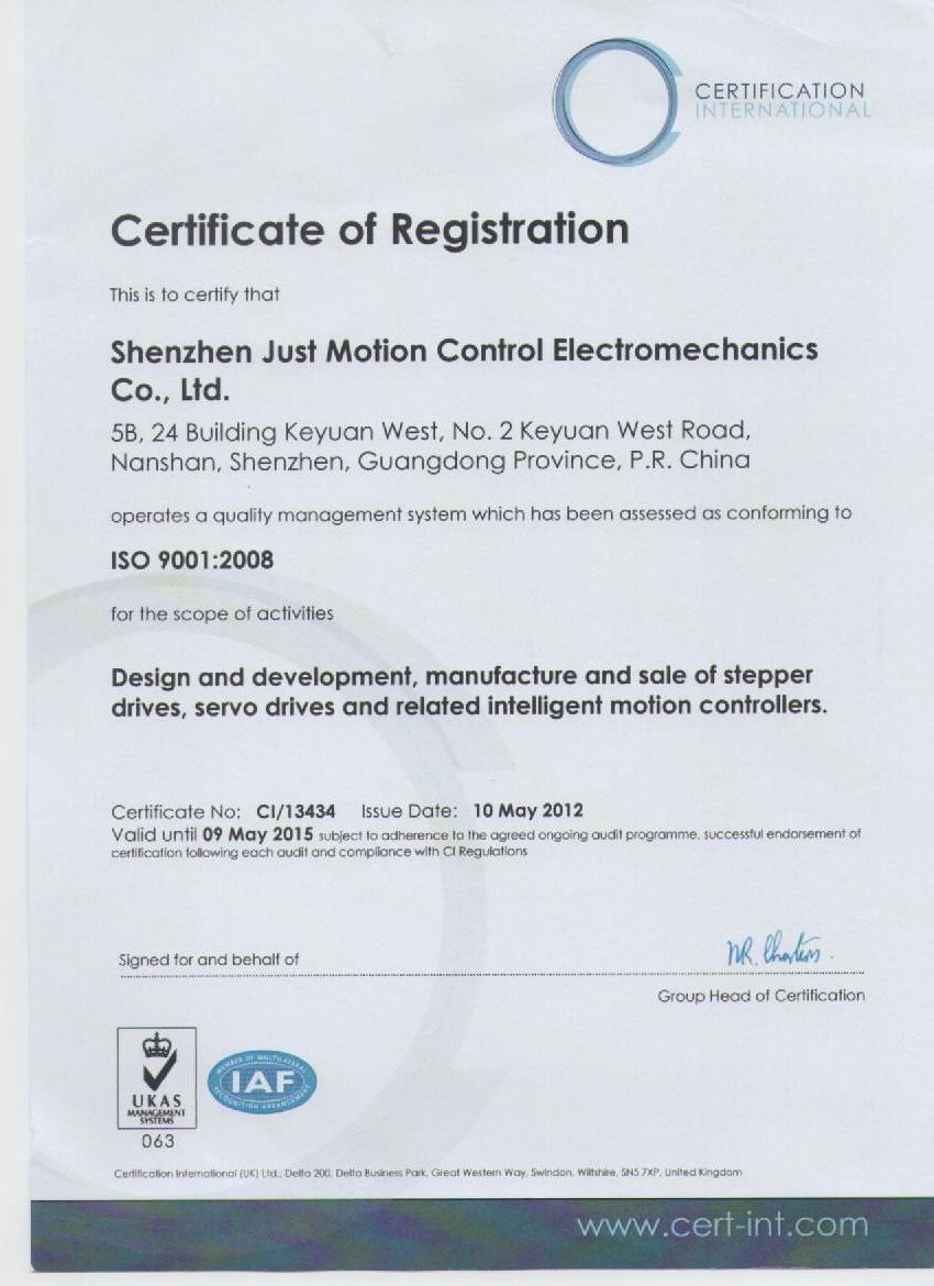 ISO9001 motor driver