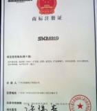 SK trademark/brand