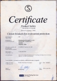 ITS Certificates