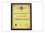 Aaaaa China Quality Credit Enterprise