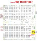 Auto Aftermarket Guangzhou & The 78th China Automobile Parts Fair
