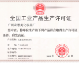 Production Licence