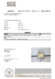 SGS certificate of office chair