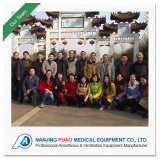 Nanjing Puao Medical Equipment