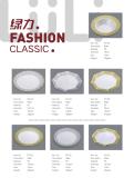 e-catalogue 27