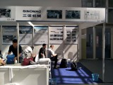 2017 China Glass Exhibition in Beijing