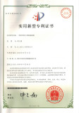 EVERGEAR Patent Certification 10