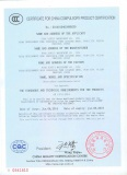 THREE C Certificate