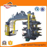 high speed printing machine