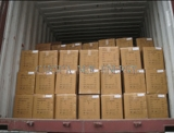 Recent Containers-2