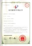 EVERGEAR Patent Certification 14