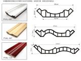 PVC Ceiling Profiles