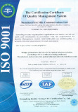FirstMile upgrades its Quality Management System to ISO9001:2008
