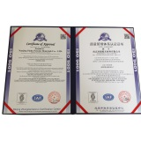 Certificate of ISO9001 Approval