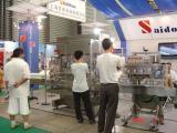ProPak China 2006