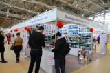 2016 Russia Agrofarm Fair