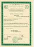 Original of HALAL Certificate