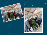 Christmas activity