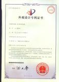 Patent ZL2013 3 0119081.3