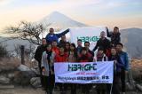 Highbright Japan Trip 2