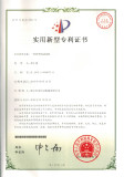 EVERGEAR Patent Certification 15