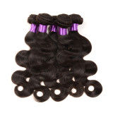 100% Virgin Brazilian hair body wave