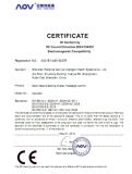 Rocago Shiatsu Massage Car Cushion MM-20 CE Certificater