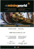 Mining World Certificate