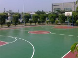 The basketball court