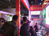 Participation in 2015 Canton Fair