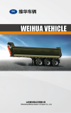 Weihua Vehicle