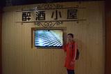 taihua activities six