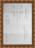 Custom Permission Certification