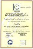 ISO9002-PU- SILICON-RUBBER- VITON