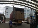 TNE Factory