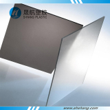 Frosted Polycarbonate PC Solid Sheet
