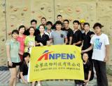 2013 Xiamen ANPEN Sport Technology Co., Ltd. climbing and outdoor training