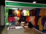 Rainwear Booth