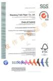 Certificates 4