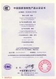 China Compulsory Certificate