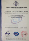 steel coil ISO certificate