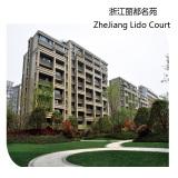 ZheJiang Lido Court